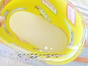 Резиновые сапоги детские Crystal