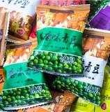 独立小包装香辣蟹黄豌豆500g