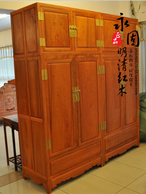 Шкаф BA in Ming and Qing dynasty rosewood