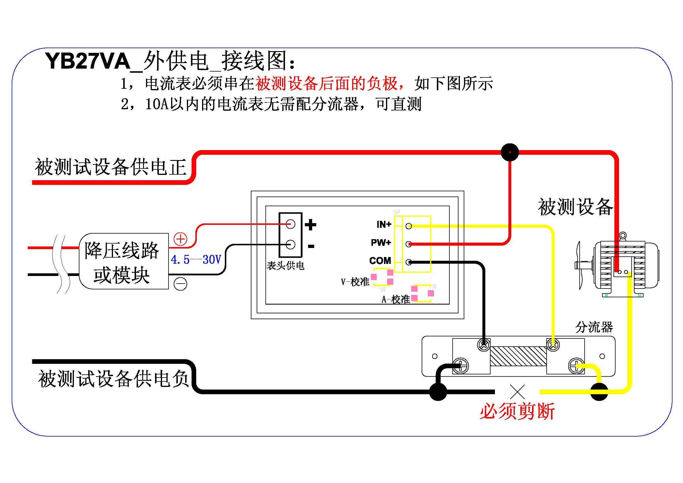 Схема на цифровой вольтметр на авто