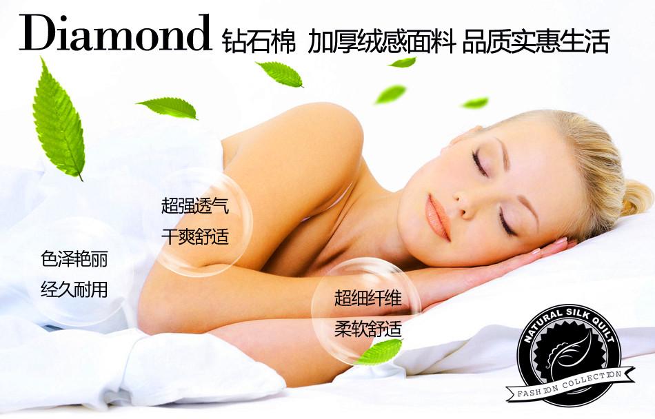 特价家纺钻石棉学生单人床床单三件套1.2/1.5/1.8米床上用品