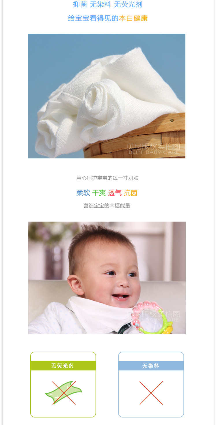 BeiBei Maternal and infant products infant baby saliva towel bamboo fiber gauze handkerchief of the child's breath scarf triangle towel bib