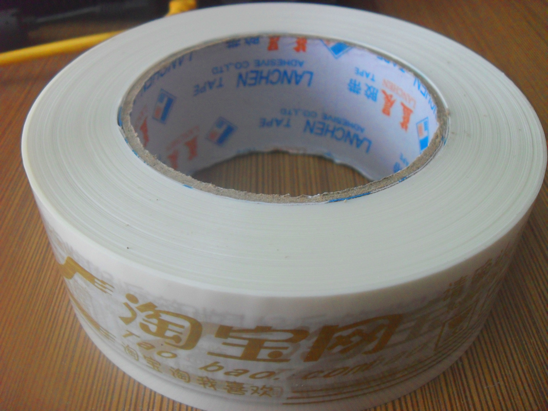 Wholesale Genuine Bonthe foil tape / radiation / heat / water / thermal insulation width 8cm length 20m