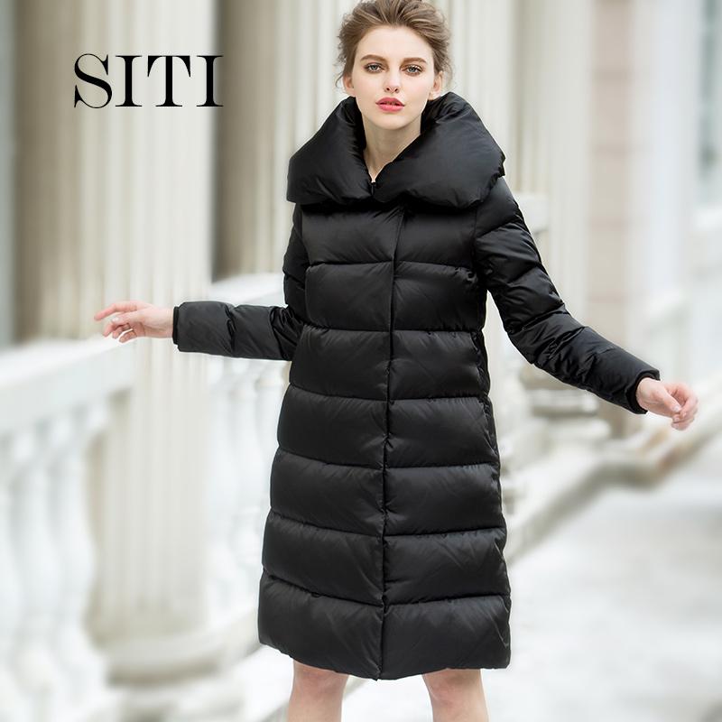 Женский пуховик Siti Selected 14dc011 SITI 2014
