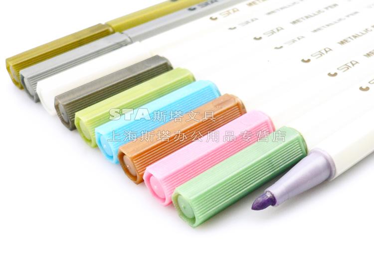 斯塔3330/6551金银勾线笔 高光金属色记号笔 贺卡笔 10色选