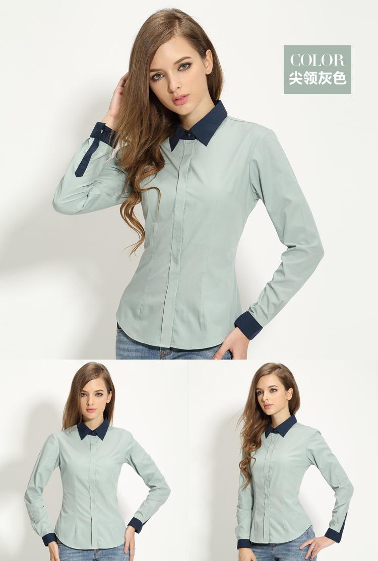 新款 衬衫/NALADY 2014新款韩版修身学生长袖棉职业女衬衫大码白衬衣包...