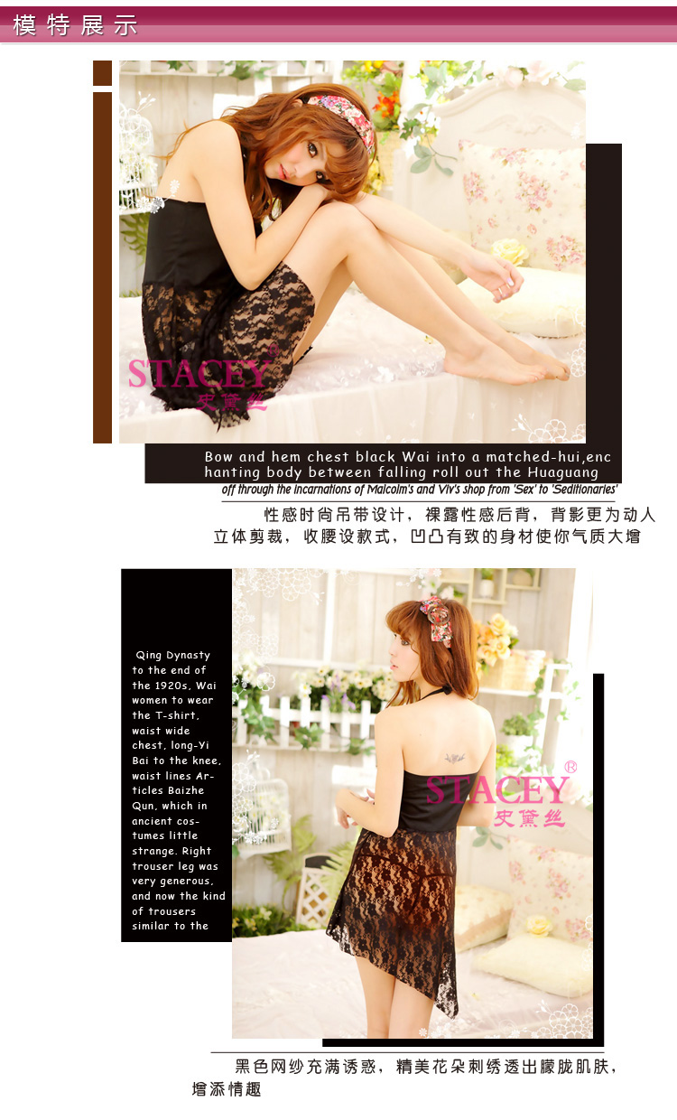Shi Daisi Sexy underwear transparent black lace skirt sexy seduction women pajamas suit thong 1308