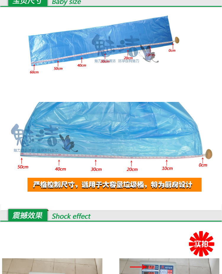 Charm clean thick garbage bag garbage bag high point off color 50 * 60cm environmentally sealed bags 30 pcs