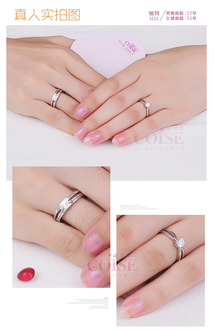 925 Sterling Silver Couple Rings Wedding Ring Silver Jewelry Gifts ...