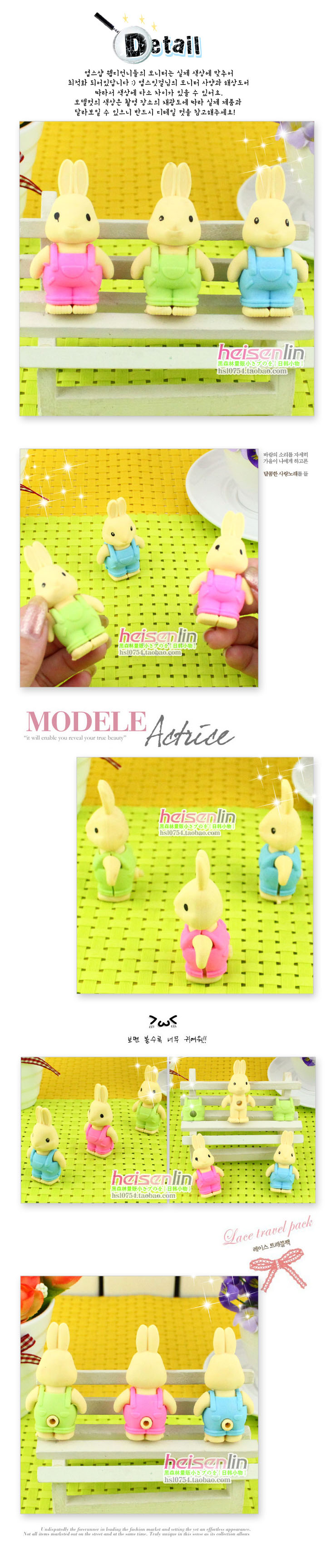 DeLi Cute Stereo Removable Rabbit Style Mini Erasers Soft Erasers Corrections 6pcs D13