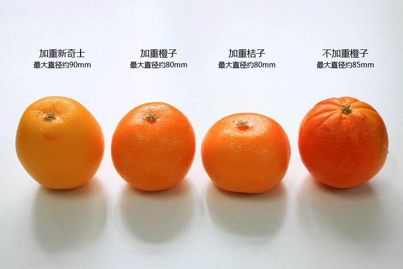 WO + wo Simulation Sunkist oranges fruit oranges plus re-set children's toys fake fruit props cupboard model