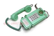 Проводной и DECT-телефон Explosion/proof telephone HBZ(G)