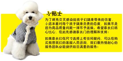Po dependents UNPET, Bao dependents UNPET pet dog cat double fluff warm winter clothes hit the color hoodie jacket vest wild