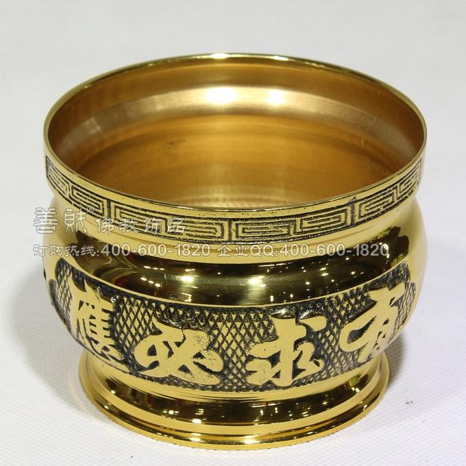 铜香炉/喜欢淘宝购物的朋友,可以点击下面图标,进入善财佛教饰品双...