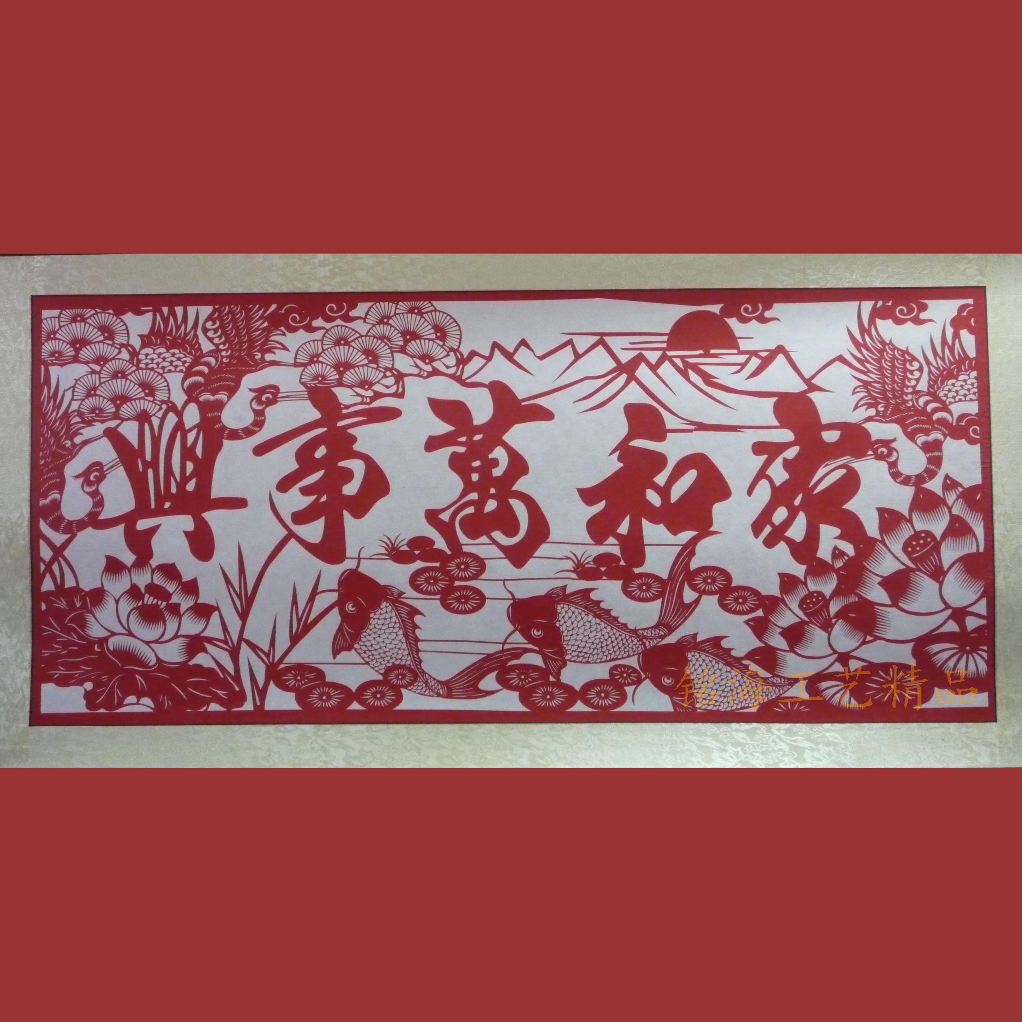Этнический сувенир Ming Hai