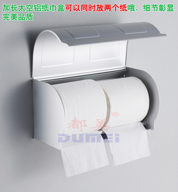 Both the United States Du Mei Liu Jiantao towel rack space aluminum bathroom accessories bathroom towel rack suit thickened storage basket