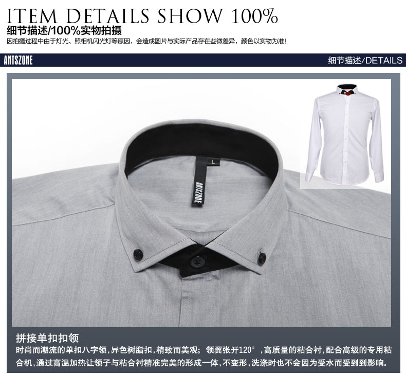 Antszone AZ Men Autumn 2013 The new business casual long-sleeved shirt male Korean version of cultivating long-sleeved shirt Men tide
