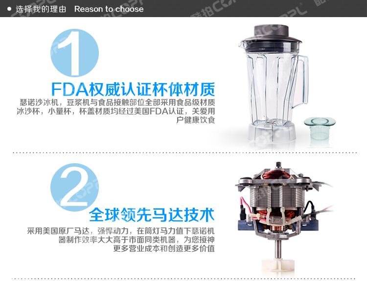 SERO Senuo smoothie machine Soymilk mixer SJ - B30A (SJ - 9720) ice machine