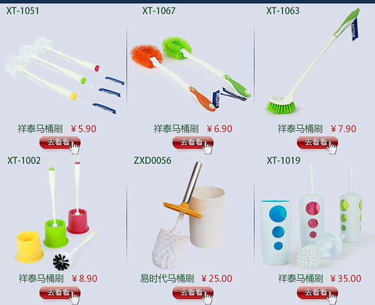 Prime toilet brush toilet brush long handle