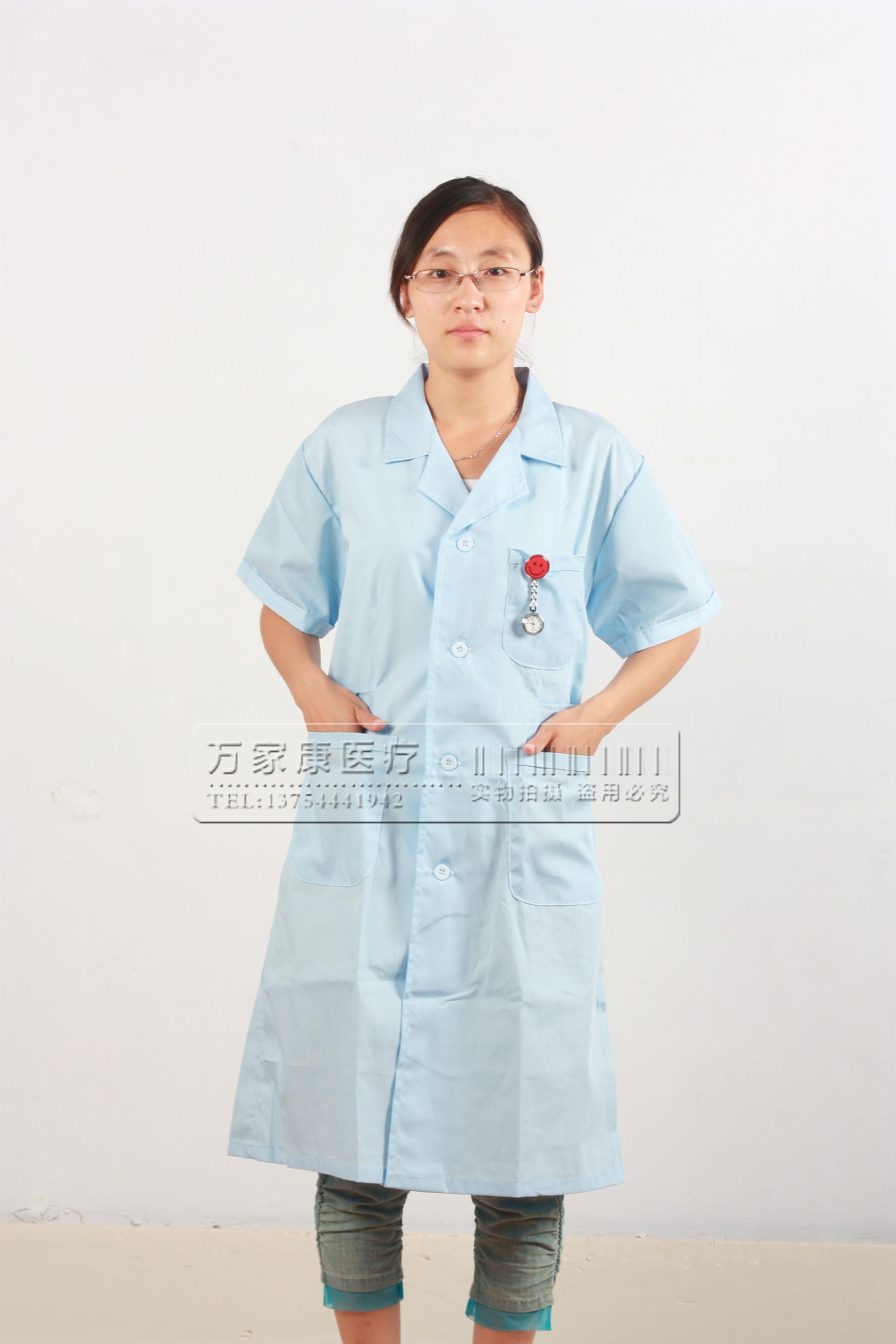 Униформа для медперсонала