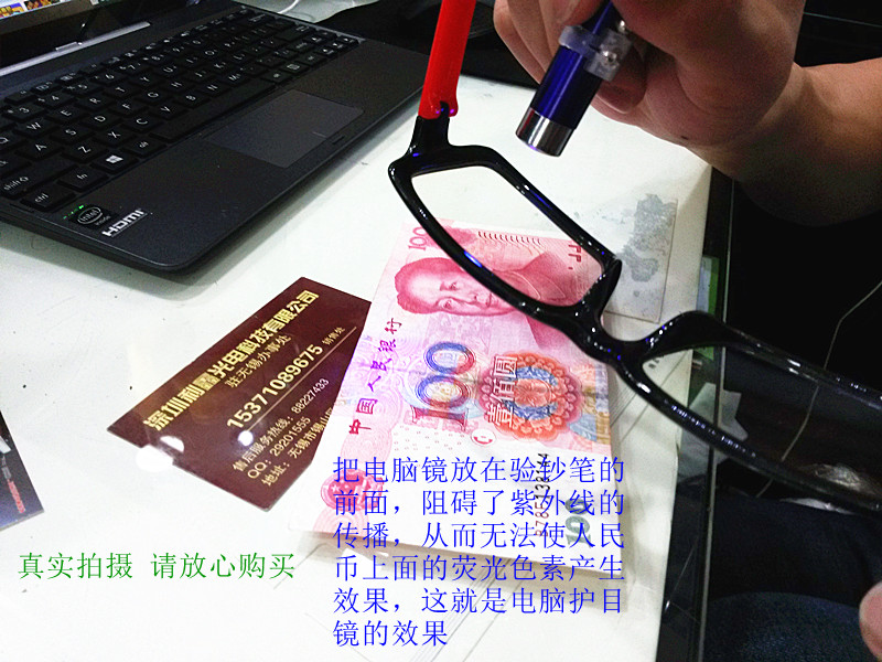 Очки Аутентичные компьютер зеркало плоская линза очки кадр близорукость кадры ретро очки устойчивы излучения глаза девушки