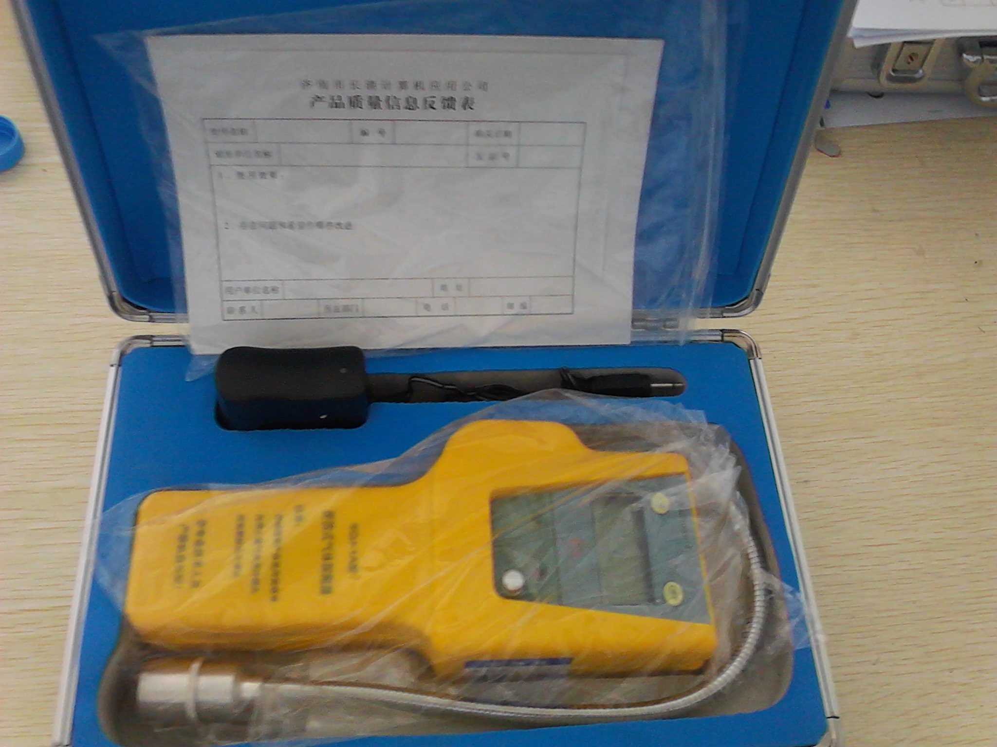 Газовый детектор Evergreen computers  SQJ