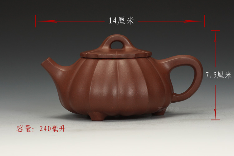 Huboss Famous Yixing zisha teapot tea edge purple dream handmade teapots Wang zhengguo slot at the end of a genuine Blue Diamond flower rock gourds