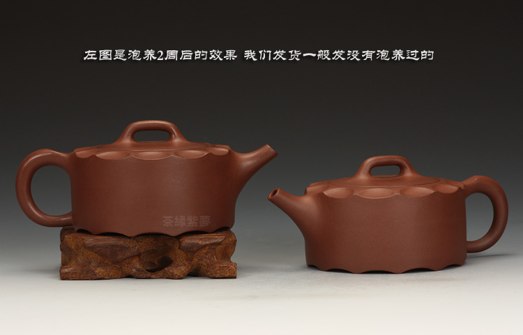Huboss Famous Yixing zisha teapot tea edge purple dream handmade teapots Wang zhengguo slot at the end of a genuine Green says