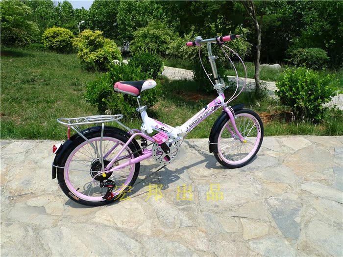 складной велосипед Phoenix