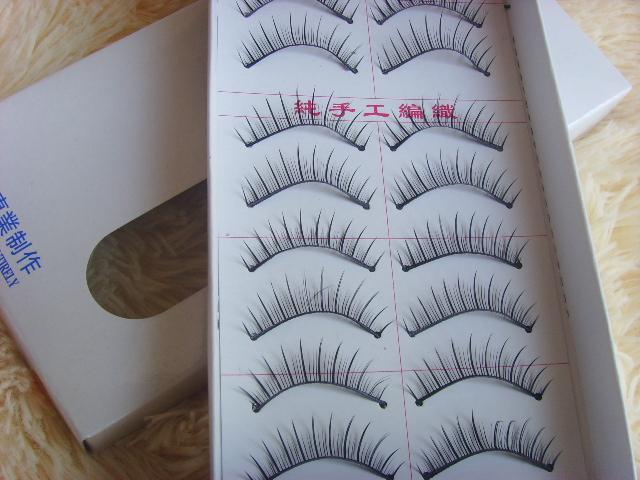 SKSHU Lengthening natural handmade false eyelashes Specials( 10 pairs)