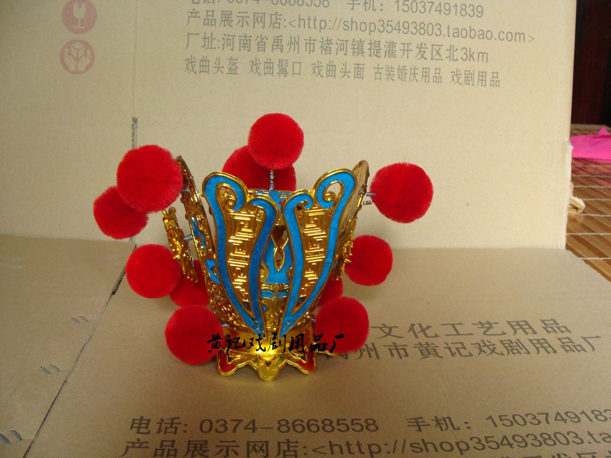 Национальный  костюм Играть в шляпе поставок/свадьба/Драма/Драма костюм маленький фиолетовый Коронет/глобального/fengguanxiapei/Корона
