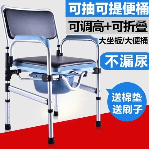 老人坐便椅孕妇坐便器折叠残疾人马桶凳铝合金老年人用加厚坐厕椅