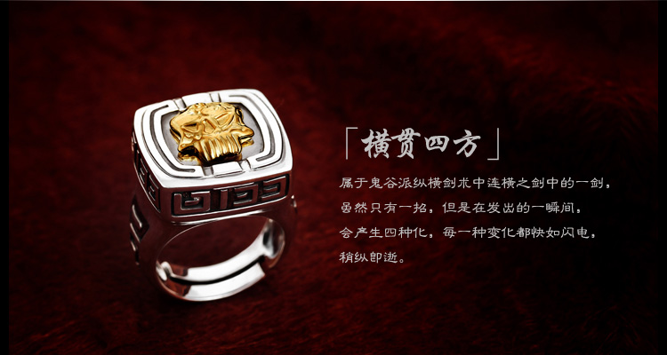 Xingyunshi Qinshiming Strategists Wei Zhuang Ring Ring COS Trans Quartet lucky stone anime 925 sterling silver jewelry