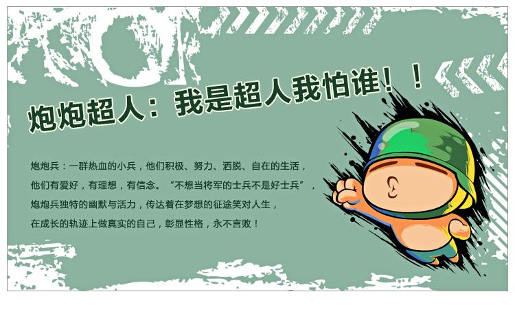 Xingyunshi Wallet wallet lucky stone cannon artillery cannon artillery Tarzan Superman genuine men and women short paragraph 2 section