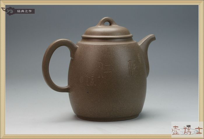 Huboss Wang Lifen Admiralty mountains Yixing zisha teapot special offers Fine handmade authentic