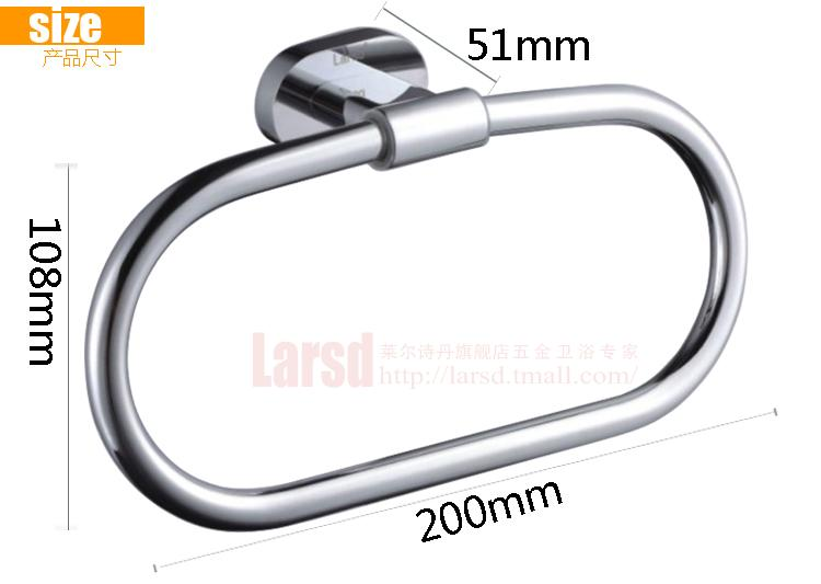 Lyle Constantin copper bathroom accessories towel ring towel rack towel ring chrome 7560