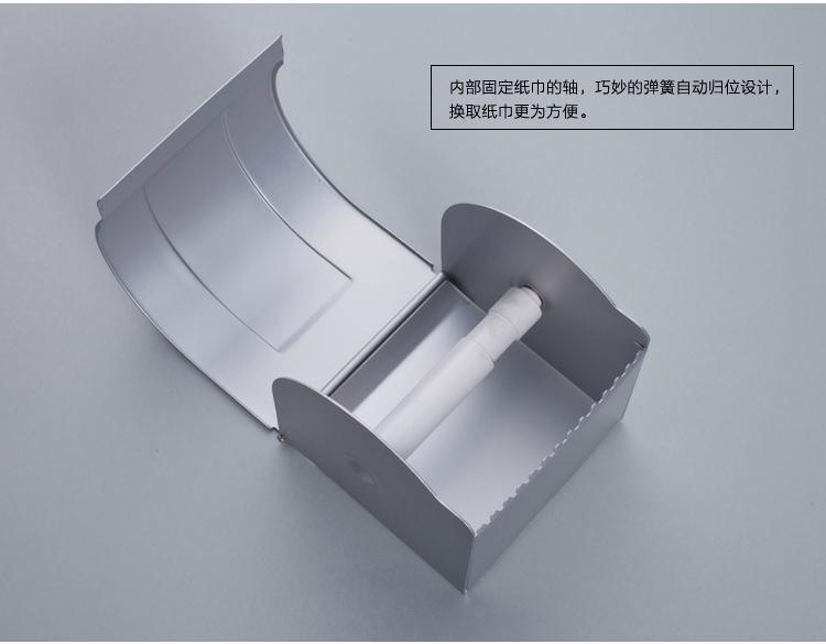 Thickening of bathroom space aluminium waterproof toilet paper toilet paper holder paper towel box of tissues stand 1605 with rollers