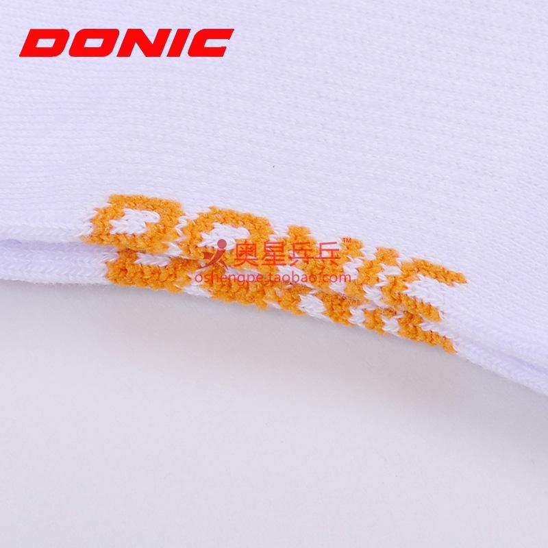 Носки для тенниса Donic Nick 70332/d8 DONIC 70332