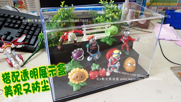 Cutevima-HG Plants vs zombies full creative toy doll sent his girlfriend around the child birthday gift Christmas gift