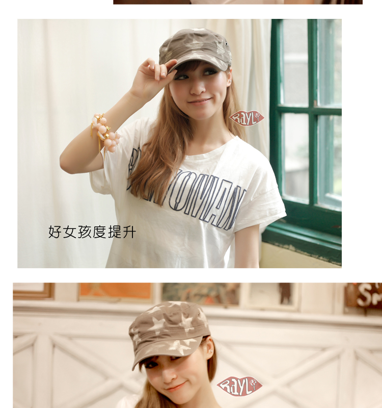 flat-topped hat leisure Korean men and ladies hats Hat Cap short eaves K1029