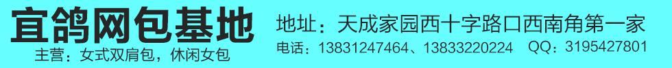 宜鸽网供160317