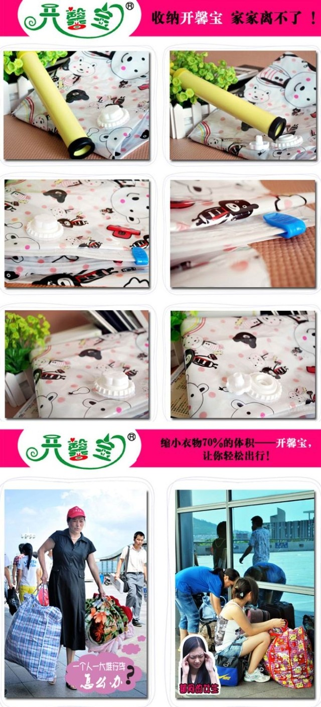 Kai Bao High vacuum compression bags 50 * 70cm thick quilts compression space saving storage bag insect proof