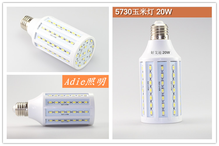 LED-светильник Good Eddie  Led LED 7W 10W 15W 5730 E27E14B22 - 24