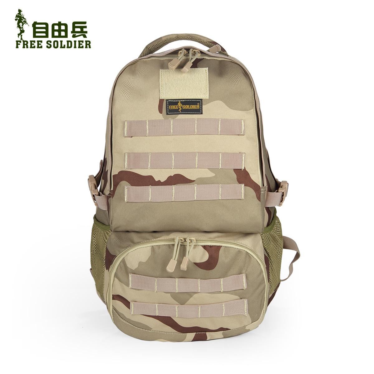 Туристический рюкзак Free Soldier zybsfb5 30L Free Soldier / free soldiers