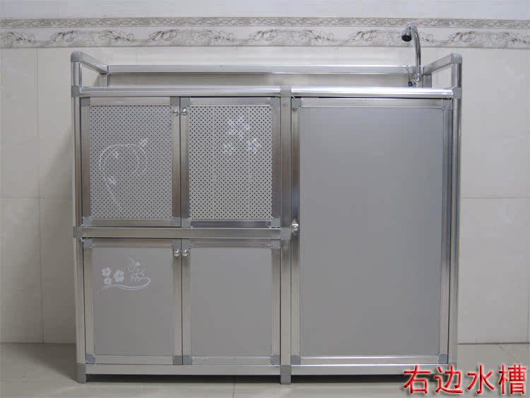 Буфет Водонепроницаемый стальная группа простая кухня комбо раковины шкаф раковины кухни раковина из нержавеющей стали