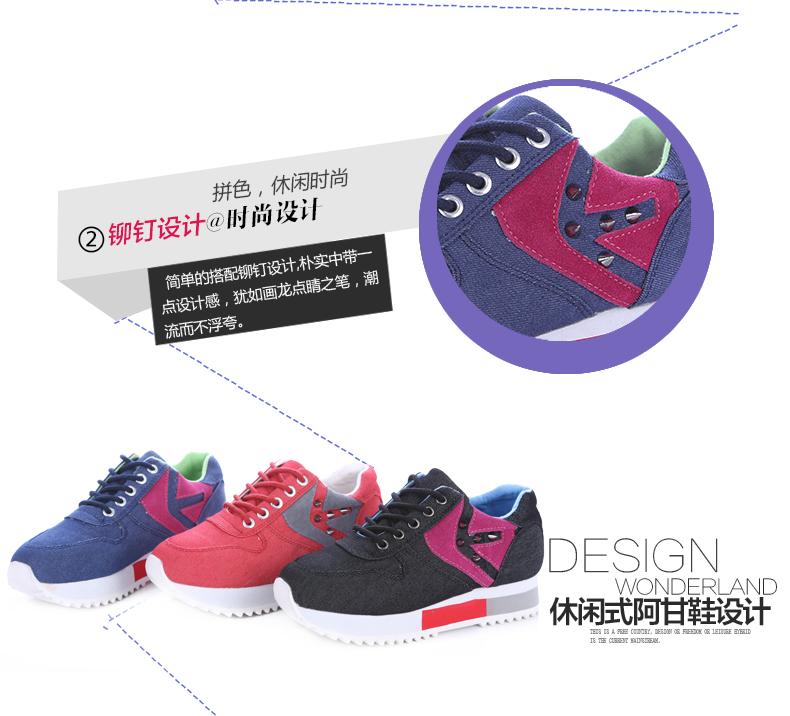 新款 女鞋 增高/人本 2014春季新款铆钉低帮撞色跑鞋内增高休闲松糕厚底女鞋