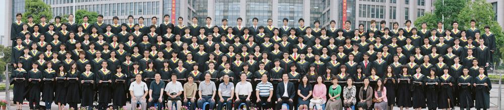 广州大学,广大计算机学院,广大毕业照