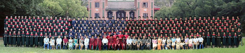 中大资讯学院,中山大学,中大毕业照