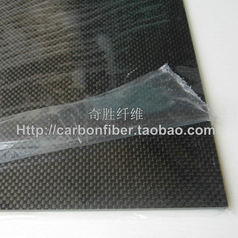 Запчасти и устройства для радиоуправляемых самолётов Высокая прочность 3k чистый углерод углеродных пластины 0.2mmx400x500mm пластина 3k плита углеродного волокна листы равнина света