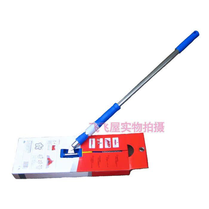 Good quality Jie Kang genuine 0128 foot ceilings flat dust mop magic mop wood floors